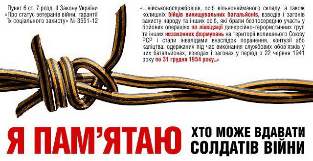 Порошенко призвал депутатов поддержать изменения в Конституцию: Это вопрос войны и мира - Цензор.НЕТ 5069
