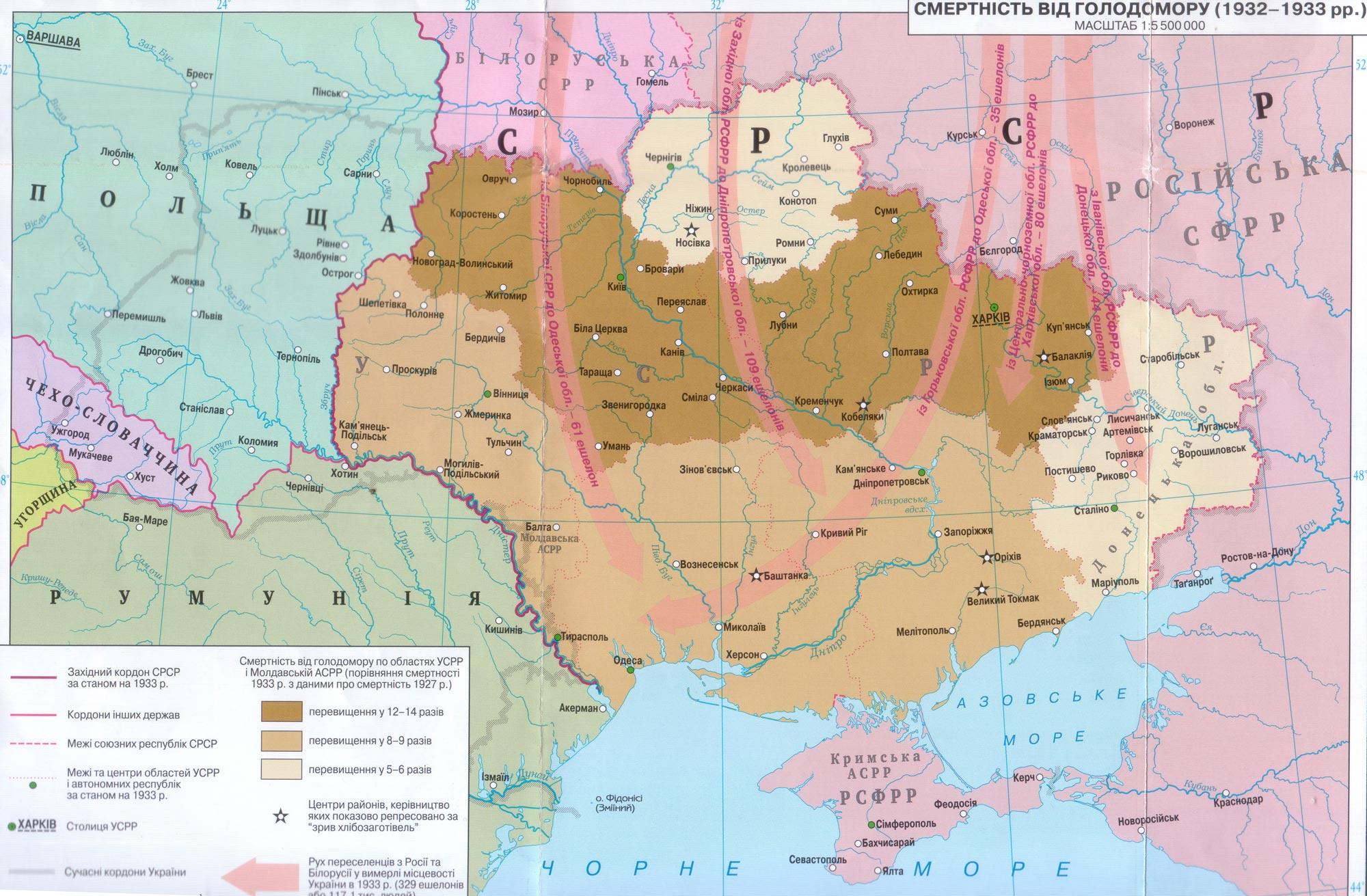Переселення кацапів на українські землі, спустошені Голодомором.