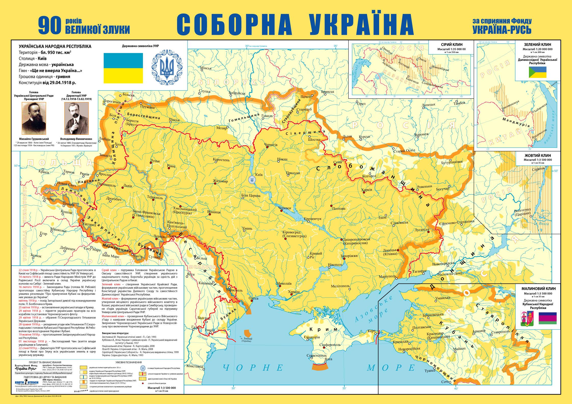 Борец за федерализацию Кубани Вячеслав Мартынов получил убежище в Украине - Цензор.НЕТ 7553